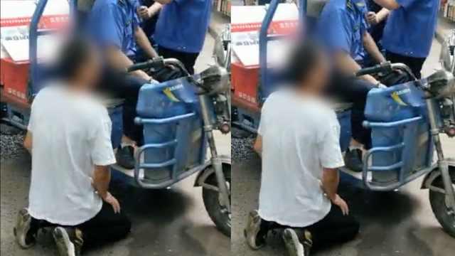 城管回应执法途中摊贩下跪:没发生冲突,我们也没想到
