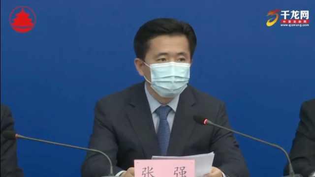 截至6月20日6时,北京核酸检测已累计采样229.7万