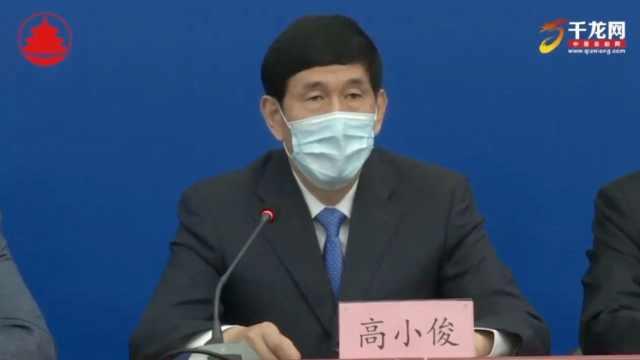 北京核酸检测机构扩至124所,每天最多可检测2