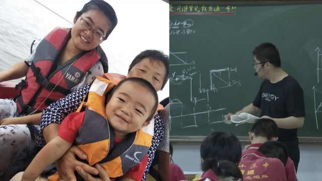 舍小为大!衡水夫妻教师同时带高考班:早出晚