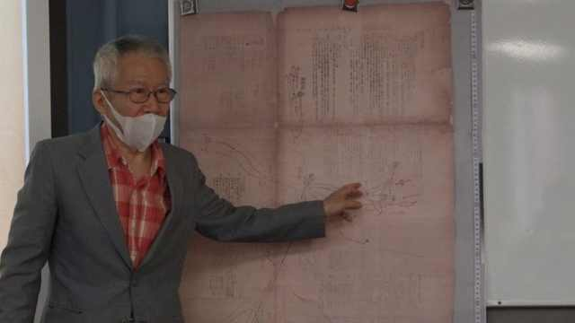 日本学者公布政府公文,首次证实731部队支部曾