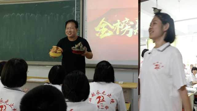 前后门挂粽子!衡水二中老师为学生发粽子蛋糕