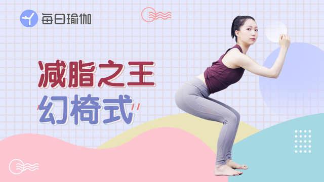 超简单翘臀瘦腿训练!翘臀不粗腿,打造细长美腿!