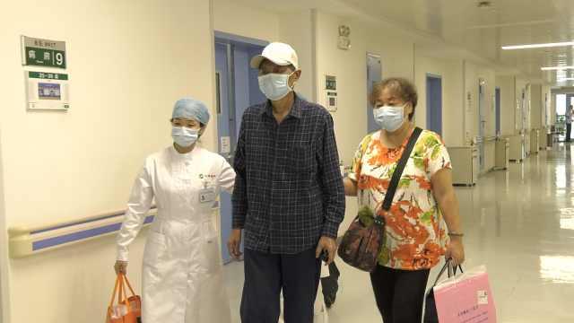 全国年龄最大ECMO撤机患者在武汉康复出院:感谢