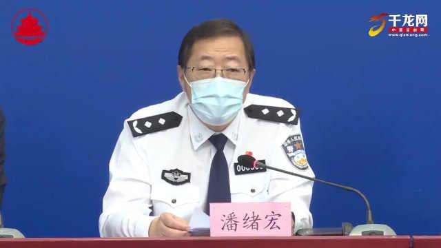 北京9人卖核酸检测名额被查办,其中4人已被行政