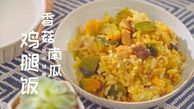 家乡味,一碗久违的米汤一碗饭,好吃到停不下来!