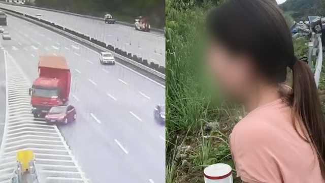 小车高速路口强行变道撞上大货车,女司机当场