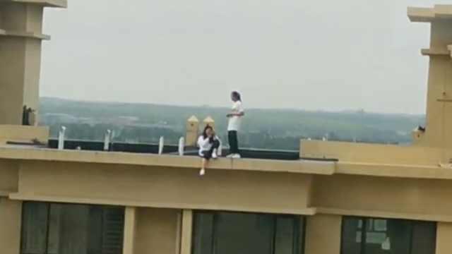 危险!2女孩在18楼顶层楼檐甩腿自拍,物业:逃