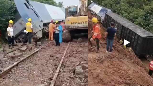 成渝普速铁路突发泥石流,一货运机车撞上坍体脱线