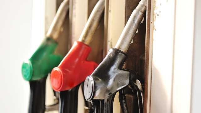 国内油价年内首次上调,加满一箱油多花4.5元