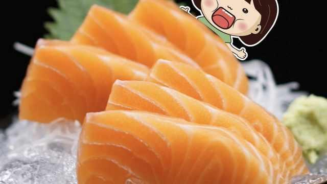 为什么日本人极少生吃三文鱼?