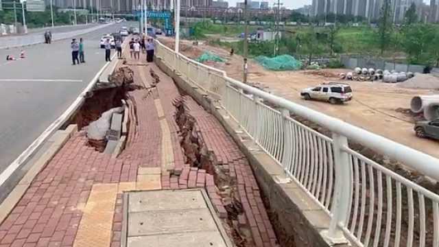 长沙一跨河大桥人行道塌陷,已实施交通管制