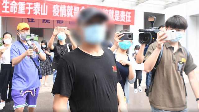 北京新发地疫情首例治愈者出院,坦言还得好好