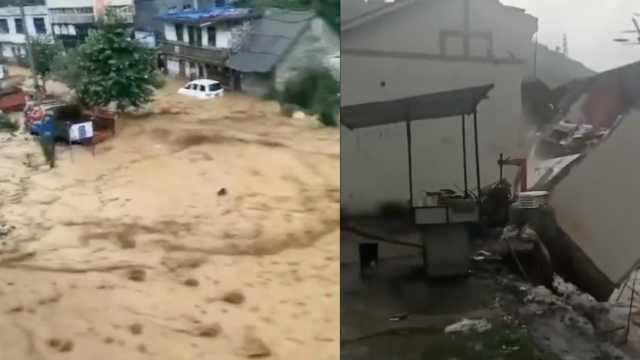 云南昭通暴雨下成了瀑布,房屋裂成两半后坠河