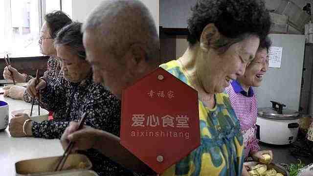 社区建爱心食堂爷爷奶奶当志愿者:7人做30人饭菜,最年轻60岁