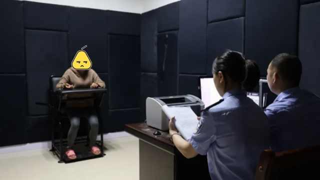 嫁接龙吟虎啸音效或称有鬼!4人网上造谣贵州山村怪声受罚