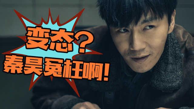 国产硬核犯罪剧《无证之罪》1-6(上)