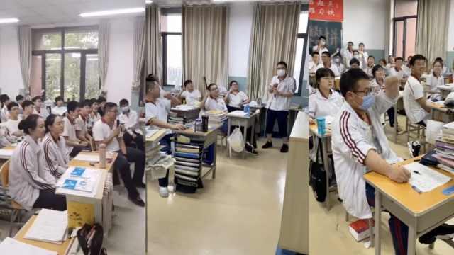 学生考前拉歌减压,英语老师上最后一课:和生活比高考真不难