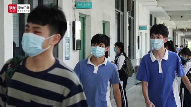 疫情下的高考,学生不得将口罩带入考室 !