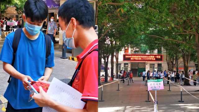 老师为高三考生发考前红包:希望学生轻松愉悦