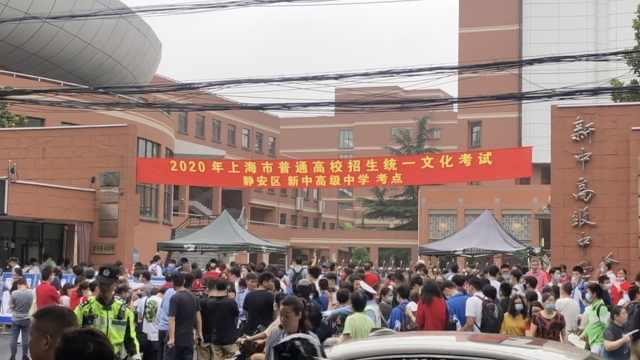深析上海作文题:考验学生视野,关键在价值判断