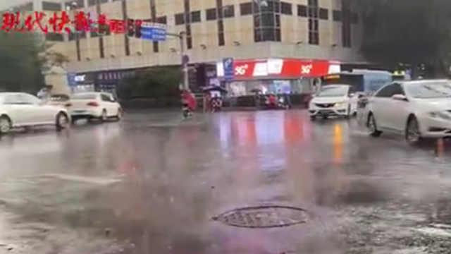 一秒变天,疾风骤雨!南京发布雷暴黄色预警