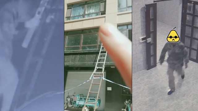 男子凌晨搭梯子入室连杀两人,姥姥掩护12岁男孩