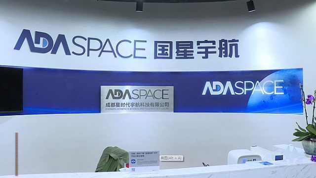 """厉害了!国星宇航获科技部""""科技助力经济2020""""重点专项支持"""