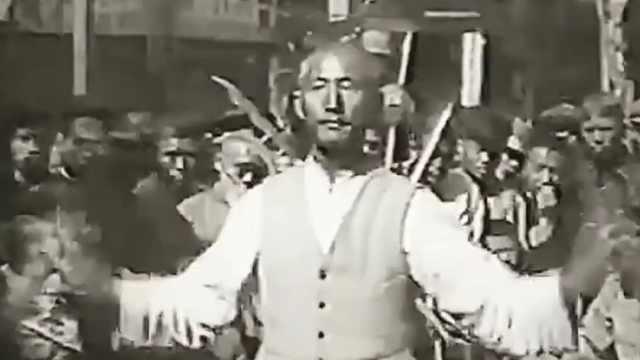 【左右视频】1927年民国街头艺人,醉拳软体功样样精通
