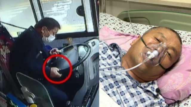 公交司机突发心肌梗塞昏迷前握住方向盘,让20多名乘客下车