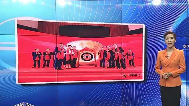 """国盾量子登录科创板!中国量子中心诞生""""量子通信第一股"""""""