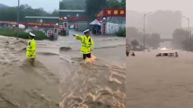 山西阳泉突降暴雨街道成河,交警站齐膝水中指
