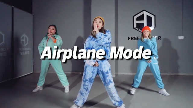 夏橙 cover 《Airplane Mode》简单帅气