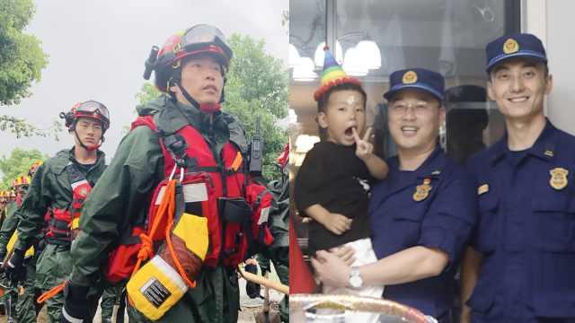 消防员每天抗洪17小时,同事去陪儿子过生日:舍
