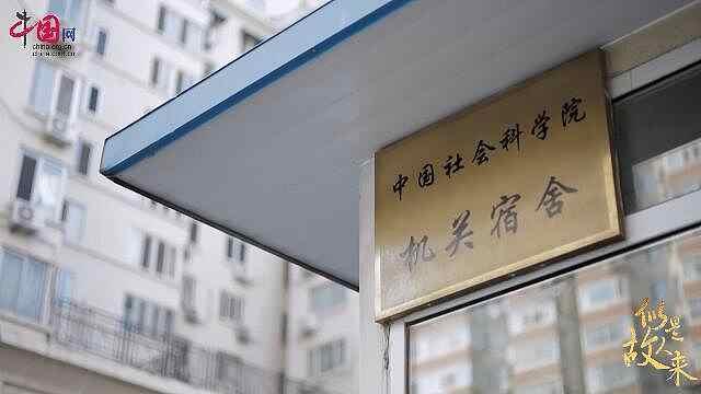 毫不起眼,但这里的确是全中国知识含量最高的小区