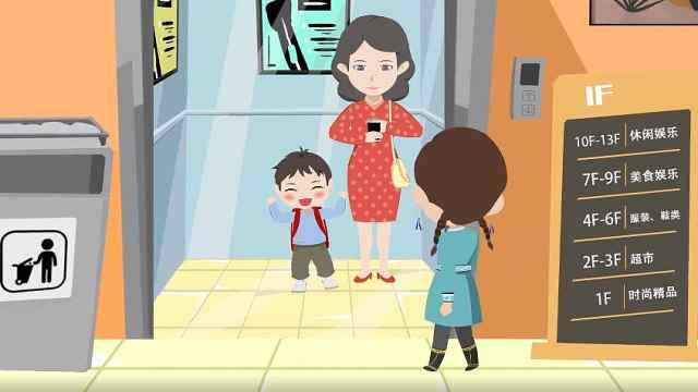 安安时刻【第二期】:乘坐电梯要注意什么