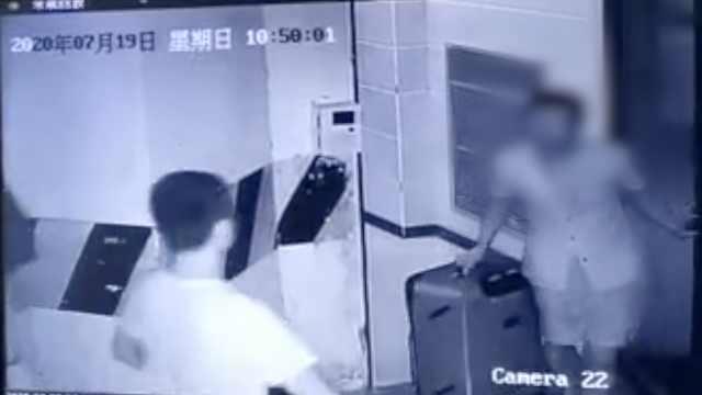 探访四川男子杀妻案,事后拖行李箱下楼躲监控