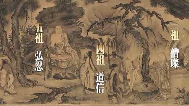 禅究竟是怎么演化成一种禅宗文化的