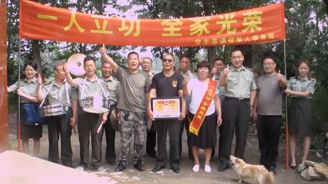 老兵意外受伤双目失明,又送儿子从军驻守西藏:当兵没当够