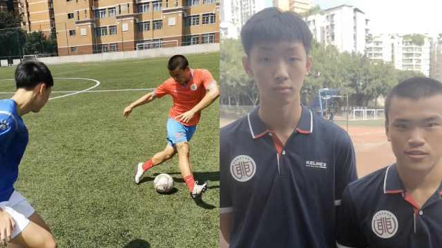 重庆2少年踢足球进清华,教练自豪:已为清华培养出半支球队
