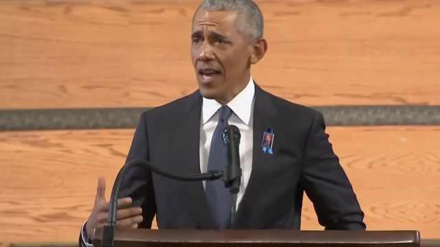 约翰刘易斯葬礼:奥巴马致辞怒斥当权者过度执法、歪曲大选