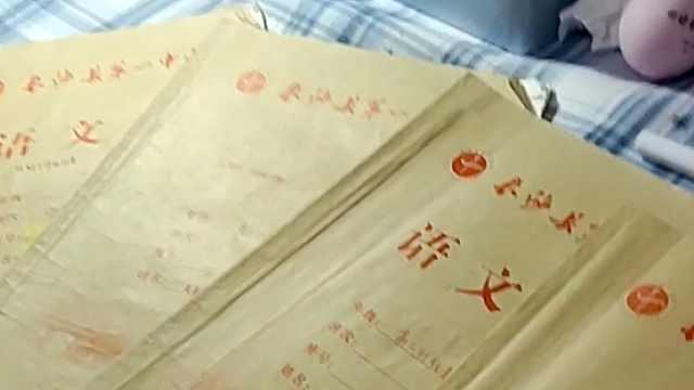 """长沙女生语文135分成全省""""单科王"""":学习计划有厚厚4本"""