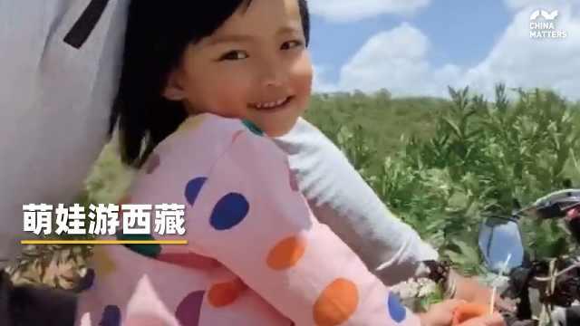 别人家的生日礼物!爸爸领四岁女儿骑行西藏,全程3500公里!