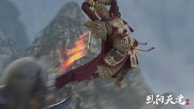 《烈阳天道Ⅰ》终极预告,孙悟空大战外星女神
