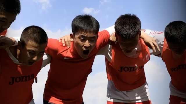足球少年超录取线近100分考进北大,曾入选校园足球国家队