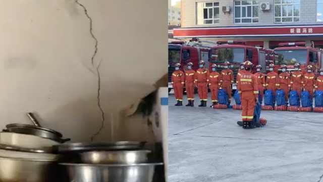 新疆托克逊发生4.8级地震,居民房屋被震裂:暂