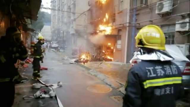 又一起!南京一小区楼道内电动车起火,造成3人
