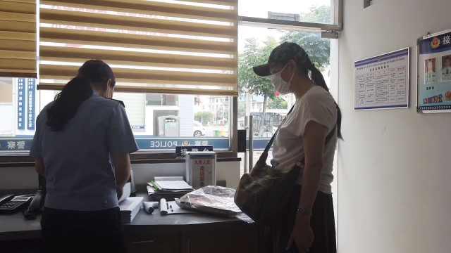 """独家采访江歌妈妈:报案遭侮辱诽谤,""""不能没有代"""