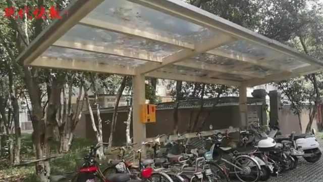 """告别飞线,南京广推共享充电桩实现居民""""充电自由"""""""