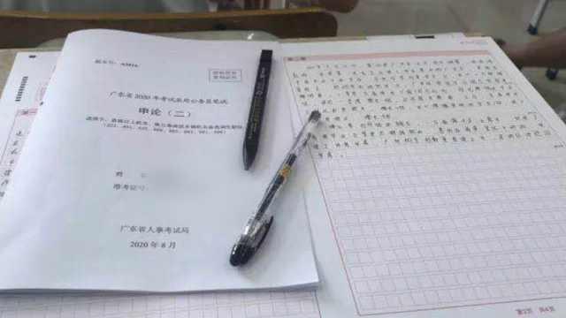 广东通报省考考生手机作弊:取消资格,长期记